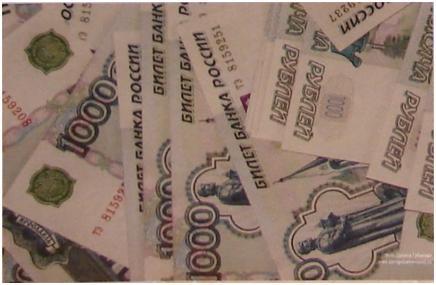 Интервальный паевой инвестиционный фонд