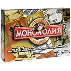 Изображение - Монополия monopolija-deluxe