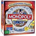 Монополия: Всемирная версия