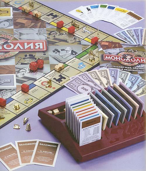 Правила игры монополия, стратегия игры монополия, секреты игры монополия, где купить игру монополия